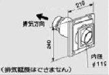 給湯器 部材 ノーリツ 【FF-120B φ120 2重管 400型 0700399】 給排気トップ [◎]