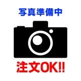 エコキュート 関連部材 日立 BEKKT-R 壁貫通パイプ[(^^)]