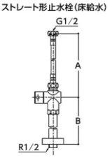 水栓金具 TOTO TLC4B10 洗面所 ストレート形止水栓 床給水 コンテンポラリタイプ [■]