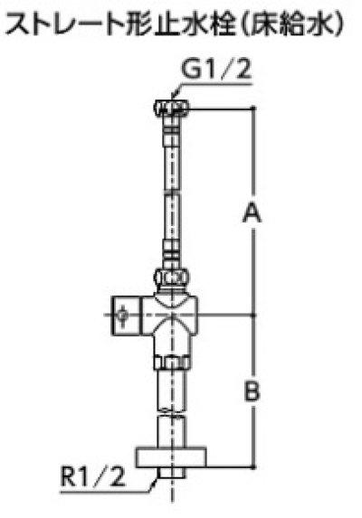 画像1: 水栓金具 TOTO TLC4B10 洗面所 ストレート形止水栓 床給水 コンテンポラリタイプ [■]