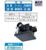 換気扇 三菱 V-15ZMC6 中間取付形ダクトファン 1〜3部屋用低騒音高静圧タイプ [$]