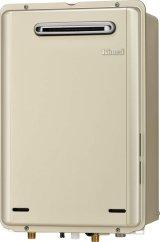 ガス給湯器 リンナイ RUX-E2416W 給湯専用タイプ ユッコ 24号 屋外壁掛型 15A [■]
