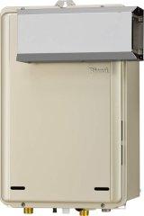 ガス給湯器 リンナイ RUX-E2406A 給湯専用タイプ ユッコ 24号 アルコーブ設置型 20A [■]