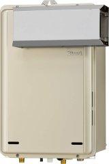ガス給湯器 リンナイ RUX-E2416A 給湯専用タイプ ユッコ 24号 アルコーブ設置型 15A [■]
