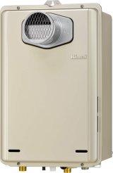 ガス給湯器 リンナイ RUX-E2406T 給湯専用タイプ ユッコ 24号 PS扉内設置形/PS前排気型 20A [■]