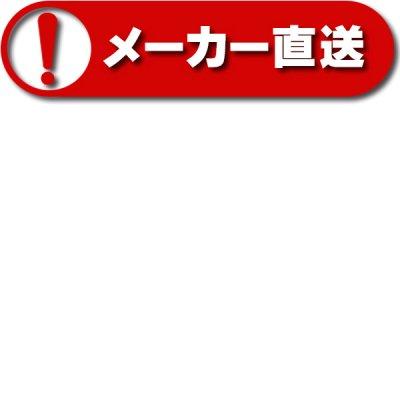 画像2: エコキュート部材 ダイキン BRC083B1 フルオートタイプ用 スタイリッシュリモコン [♪▲【本体同時購入限定】]