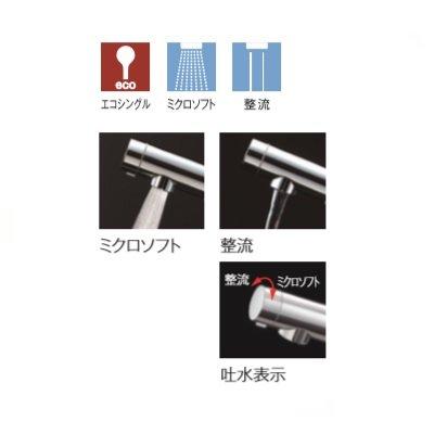 画像2: 【在庫あり】TOTO キッチン用水栓金具 TKS05304J GGシリーズ 台付シングル混合水栓 一般地・寒冷地共用 [☆]