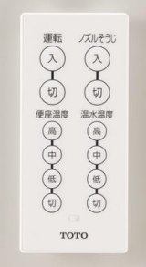 TOTO TCA393 ウォシュレット管理清掃用リモコン [■]
