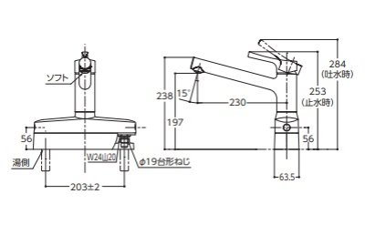 画像2: 【在庫あり】水栓金具 TOTO TKS05319J キッチン GGシリーズ 台付シングル混合水栓 2ハンドル取り替え用 [☆]