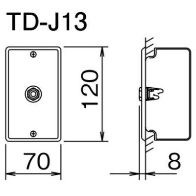 画像2: アイホン TD-J13 TD保守用インターホン ジャックプレート 受注生産品 [§∽]