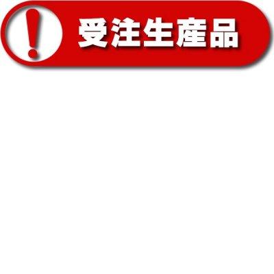 画像2: アイホン YAZ-90-3AWH 保守用インターホン90局用 3通話路式移動用親機 受注生産品 [§∽]