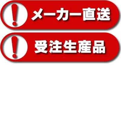 画像2: ガスふろ給湯器 パーパス GX-H160ZU-1 フルオート エコジョーズ PS扉内設置形上方排気延長 16号 リモコン別売 ※受注生産 [♪◎§]