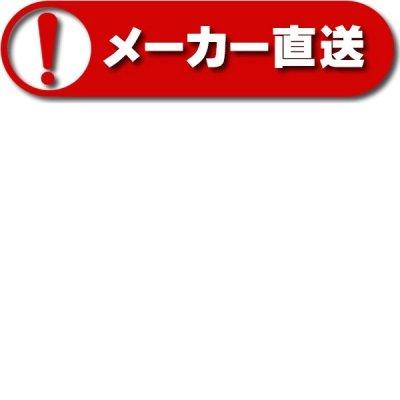 画像2: ガスふろ給湯器 パーパス GX-1603ZW-1CA フルオート 準寒冷地対応 屋外壁掛形 PS標準設置兼用 16号 リモコン別売 [♪◎]