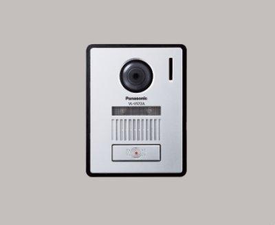 画像1: インターホン パナソニック VL-V572AL-S 玄関子機 カメラ玄関子機(露出型)(※VL-V572L-Sとの互換性あり) [■]
