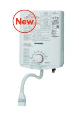 ノーリツ 【GQ-541MW 都市ガス用】 小型湯沸器 台所専用 5号 屋内壁掛形 元止め式 [♭♪]
