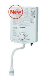 ノーリツ 【GQ-541MWK 都市ガス用】 小型湯沸器 台所専用 5号 屋内壁掛形 寒冷地仕様 元止め式 [♭♪]