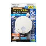 住宅用火災警報器 パナソニック SHK74202P けむり当番薄型2種 電池式・ワイヤレス連動子器・あかり付 警報音・音声警報・AiSEG連携機能付【※メーカー品薄・納期かかります】 [∽♭]