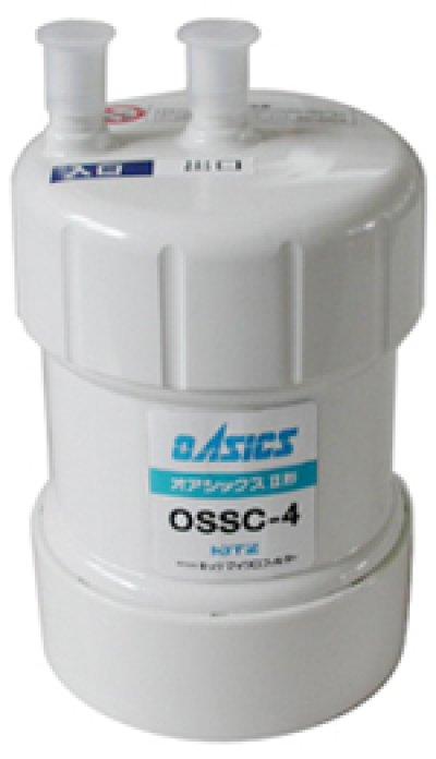 画像1: 【在庫あり】キッツ 浄水器・交換用カートリッジ・オアシックス OSSC-4 (OBSC-40後継品) [☆]