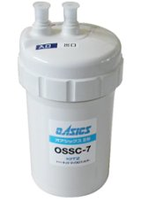 【在庫あり】キッツ 浄水器・交換用カートリッジ・オアシックス OSSC-7 (OSSC-6後継品) [☆-]