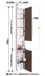 INAX TSF-203U 収納 下部収納棚 [★]