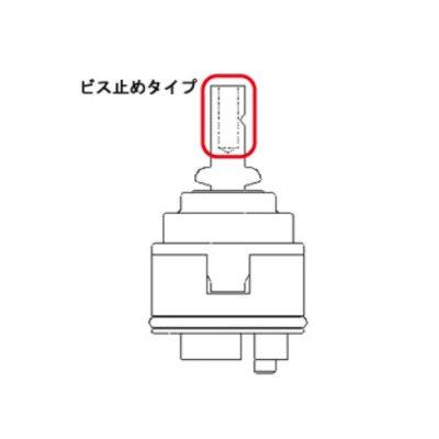 画像2: 【在庫あり】シングルレバーコンパクトカートリッジ KVK KPS027H-C 上げ吐水用[☆]