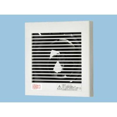 画像1: 【いっぱい在庫あり】 FY-08PD9D パナソニック 換気扇 パイプファン 排気形(速結端子) [♭☆]