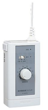 $ 三菱 換気扇 ダクト用システム部材 【P-03CTC】 温度スイッチ 露出形コンセント 露出形電源コード接続式