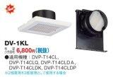 換気扇 東芝 DV-1KL ダクト用 2部屋用 3部屋用対応 低騒音形 吸込グリルセット [■]