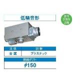 東芝 換気扇 ダクト用換気扇 【DVC-20H】 天井埋込形ダクト用 中間取付タイプ 低騒音形