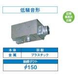 東芝 換気扇 ダクト用換気扇 【DVC-23H】 中間取付タイプ 低騒音形