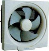 換気扇 高須産業 FT-200 (50Hz・60Hz共用) 台所 一般用換気扇 連動式シャッター 排気 スタンダードタイプ [∽]