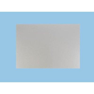 画像1: 【在庫あり】パナソニック 換気扇 レンジフード幕板 【FY-MH756C-S/FYMH756CS】前幕板 エコナビ搭載フラット形レンジフード用 75cm幅用、吊戸高さ60cm [☆Sn]