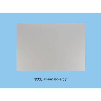 画像1: 【在庫あり】レンジフード幕板 パナソニック FY-MH756D-S 専用部材 幕板 スマートスクエアフード用 幅75cm用 対応吊戸棚高さ:60cm [☆Sn]