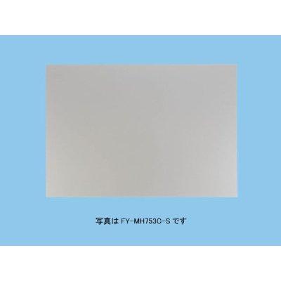 画像1: 【在庫あり】レンジフード幕板 パナソニック FY-MH966D-S 専用部材 幕板 スマートスクエアフード用 幅90cm用 対応吊戸棚高さ:70cm [☆Sn]