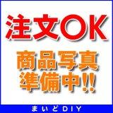 エコキュート部材 ダイキン K-AH85HL 高置台(高さ500) アルミ [▲]
