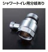 トイレ関連部材 INAX/LIXIL K-T001 芯間距離調整ユニオン 上水のみ 芯間距離120(mm) [□]