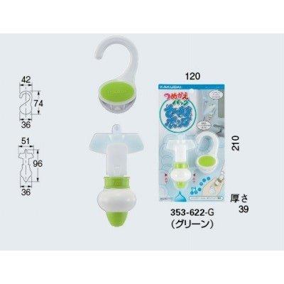 画像1: 【在庫あり】浴室 カクダイ 353-622-G つめかえパックそのままポンプ//グリーン [☆]