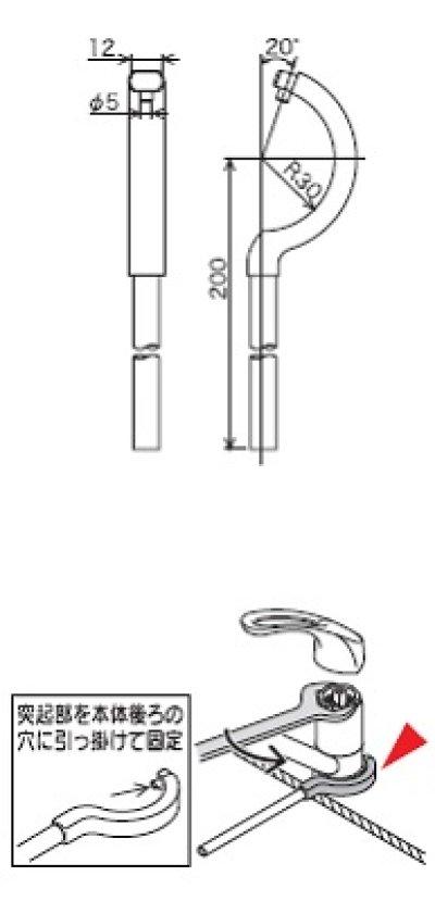 画像2: 【在庫あり】工具 KVK PG26 台付1ツ穴シングルレバーカートリッジ取り外し工具(パック有)[☆]