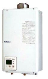 ガス給湯器 パロマ PH-16SXTU リモコン付属 屋内設置 FF式(給湯専用)オートストップタイプ 壁掛型(上方給排気型) 16号