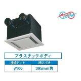 東芝 換気扇 空調換気扇【VFE-150FP】 天井カセット形 フラットインテリアタイプ
