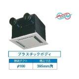 東芝 換気扇 空調換気扇【VFE-250FP】 天井カセット形 フラットインテリアタイプ